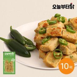 오늘부터닭 닭가슴살 큐브 청양고추 100g 10팩