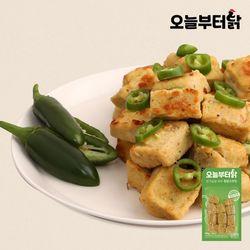 오늘부터닭 닭가슴살 큐브 청양고추 100g 1팩