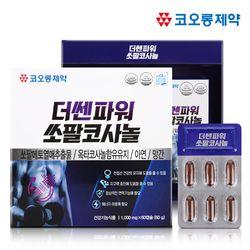 [무료배송] [코오롱제약] 더쎈파워 쏘팔코사놀 (1000mg60캡슐)