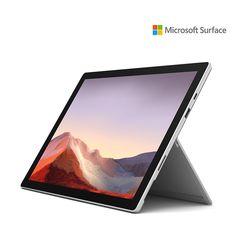 [MS] 서피스프로 7 Platinum i5-1035G4 8GB 256GB + 블랙커버