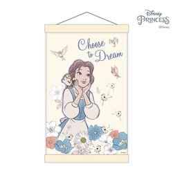 미녀와야수 그림그리기 행잉 세트 벨 DREAM 20X30