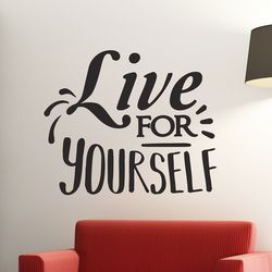 live for yourself 감성 레터링 인테리어 스티커 small