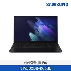 [삼성]  갤북 Pro 15 i3 8GB 256GB NT950XDB-KC38B