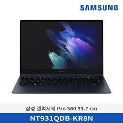 [삼성]  갤북 Pro 360 13 i5 8GB 256GB NT931QDB-KR58N