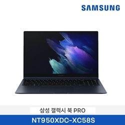 [삼성]  갤북 Pro 360 15 i5 8GB 256GB NT950XDC-XC58S