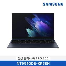 [삼성]  갤북 Pro 360 - 15 (Int) NT951QDB-KR58N
