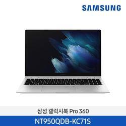 [삼성]  갤북 Pro 360 - 15 (Int) NT950QDB-KC71S