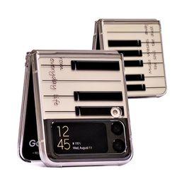 갤럭시 Z 플립3(SM-F711 ) 복고풍 Piano 이미지 투명하드 케이스