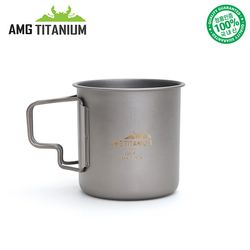 에이엠지티타늄 티탄 싱글컵 220ML(샌딩) 캠핑용품 AMG TITANUIM