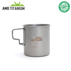 에이엠지티타늄 티탄 싱글컵 320ML(샌딩) 캠핑용품 AMG TITANUIM