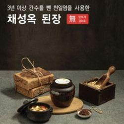 사나래 채성옥 전통 재래식 된장 2kg