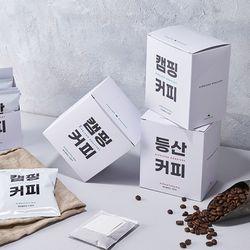 한국복지나눔 캠핑커피 드립백 12g