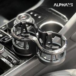 알파플랜 차량용 듀얼 멀티 컵홀더