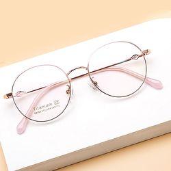 타원형 얇은 뿔테 티타늄 안경테 남자 여자 패션 안경