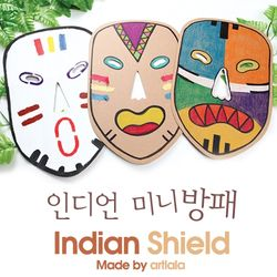 인디언 미니방패만들기(5인)세계여러나라만들기