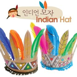 인디언 전통모자만들기(5개)세계여러나라만들기