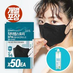 닥터펩스토리 KF94 새부리형 마스크 블랙 50매+일회용 50매