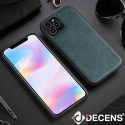 데켄스 아이폰 8 7 플러스 케이스 M518