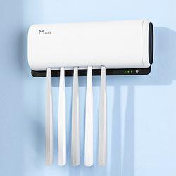 메이스 무선 칫솔 살균기 소독기 건조기 가정용 휴대용