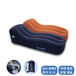 샤오미 기가라운저 에어매트 자충매트 캠핑매트 GS1 공식판매처