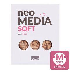 네오 프리미엄 미디어 여과재 소프트(약산성) M 1L