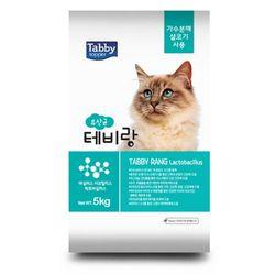 가수분해사료 Tabby 테비랑 5kg - 유산균