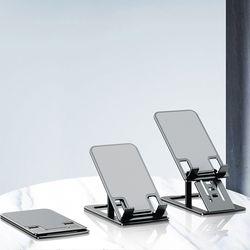 아이폰/갤럭시/태블릿 접이식 메탈 폰거치대 스탠드