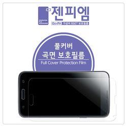 갤럭시 Z 플립3 곡면 풀커버 액정보호필름 2매