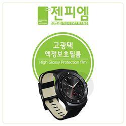 갤럭시 워치4 40mm 고광택 액정보호필름 2매