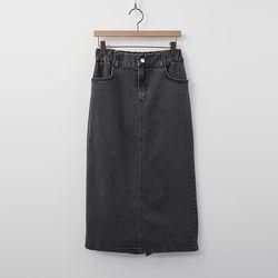 Tasha Denim Long Skirt