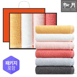 송월 고중량 코마사 컬러칩 호텔수건 4매 선물세트