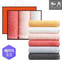 송월 고중량 코마사 컬러칩 호텔수건 3매 선물세트