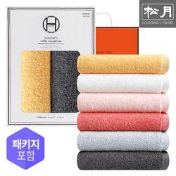 송월 고중량 코마사 컬러칩 호텔수건 2매 선물세트