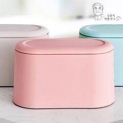 (2개입) 원터치 화장대 쓰레기통 인테리어 미니 휴지통