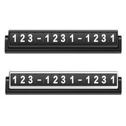 듀얼 주차 번호판 번호 공개 설정 시크릿넘버 ACCNIC