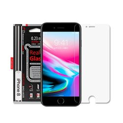 PB 아이폰8 9H 액정파손방지 강화유리 보호 필름