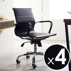 컴퓨터 코모도의자 중형 4개 책상 회의실 PC방 게이밍