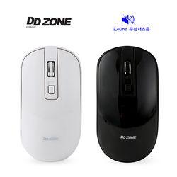 DDZONE DM-W200 저소음무선마우스(무소음스위치 탑재) DPI변경