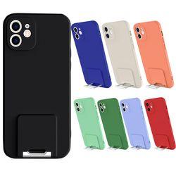 아이폰 12 11 pro max xr se2 7 8 심플 거치대 케이스