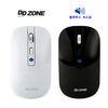 저소음 블루투스 마우스 DM-1100BT  2버전 겸용 DPI변경