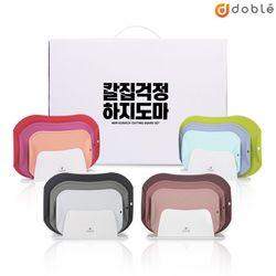 [무료배송] [도마 3P + 거치대] 도블레 칼집나지않는 도마 세트 선물용 박스