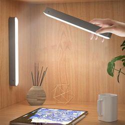 집드리 자석 무드 인테리어 조명 LED바 리모컨 포함