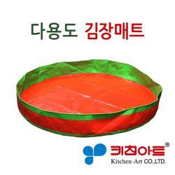 키친아트 김장매트 중 (140X15) 다용도매트 김치매트 곡물매트