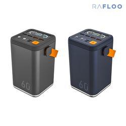 라플루 YT-2030 6만 대용량 보조배터리