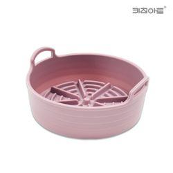키친아트 에어프라이어 실리콘트레이 XL (핑크) 실리콘용기