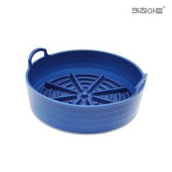 키친아트 에어프라이어 실리콘트레이 XL (블루) 실리콘용기