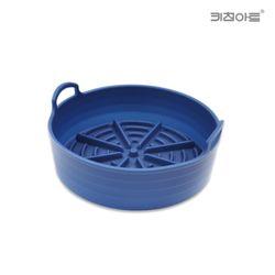 키친아트 에어프라이어 실리콘트레이 L (블루) 실리콘용기