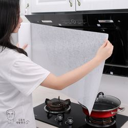 (2개입) 주방 가스렌지 후드커버 난연 46cm x 5M 롤타입