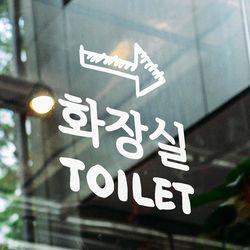 화장실 toilet 방향 스케치st 가게 화장실표시 스티커 small