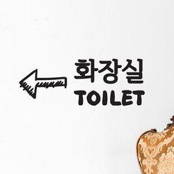 화장실 toilet 방향 스케치st 가게 화장실표시 스티커 large